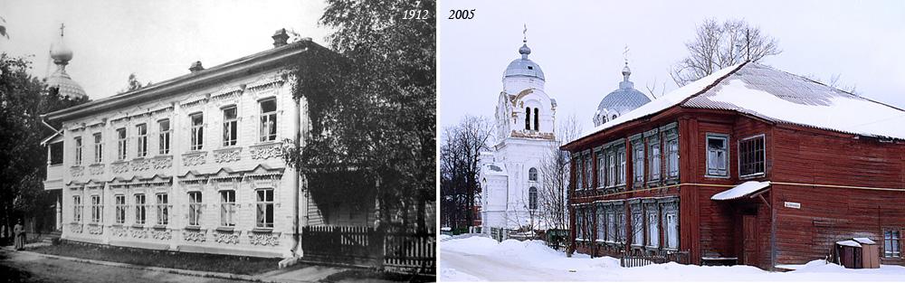Дом духовенства в с. Бонячках (1912) - Жилой дом в г. Вичуге (2005)