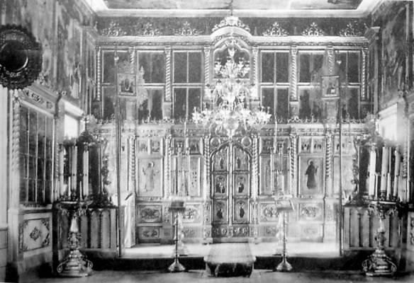 Иконостас Рождественской церкви. Фото 1911-1912 гг. Утрачен.