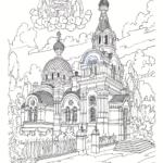 Расписание богослужений - Воскресенский храм (старый) г. Вичуга